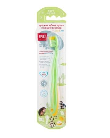 Splat Junior antybakteryjna szczoteczka z jonami srebra do codziennego mycia zębów dla dzieci w wieku 2-8 lat - zielona