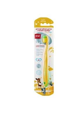 Splat Junior antybakteryjna szczoteczka z jonami srebra do codziennego mycia zębów dla dzieci w wieku 2-8 lat - żółta